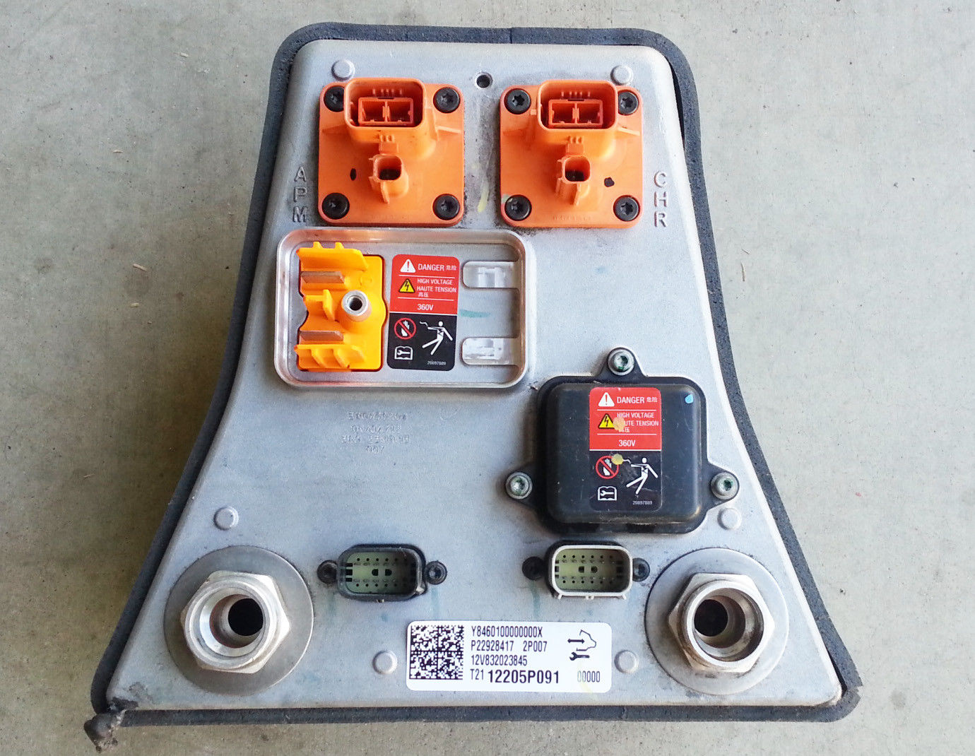 2012-2014 Chevy Volt Main Controller Unit with Heater and Precharge Relays